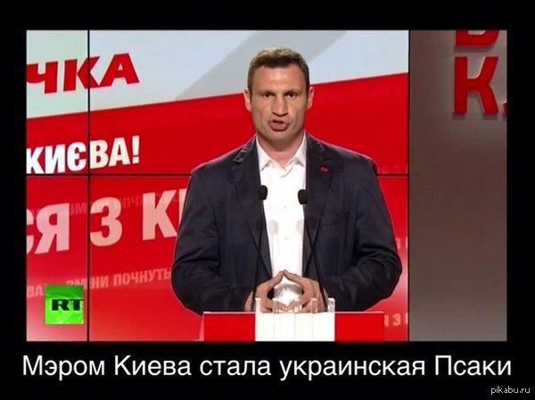 Обработано 66,07% протоколов: за Порошенко проголосовали 53,75% - Цензор.НЕТ 9220
