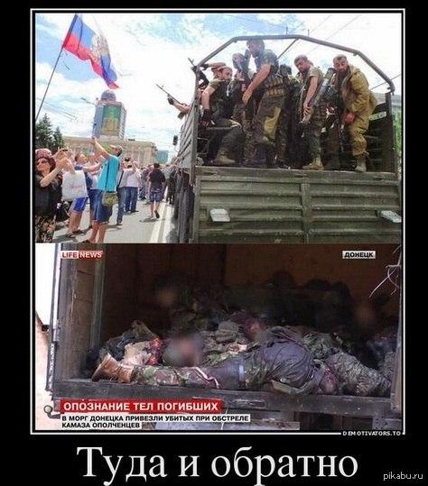 США помогут создать единый украинский полицейский спецназ КОРД по аналогии со SWAT, - Аваков - Цензор.НЕТ 8851