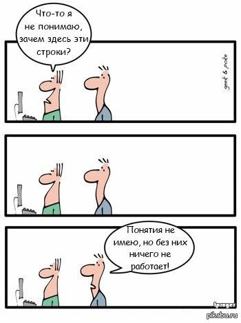 Бывает кодирование программирование