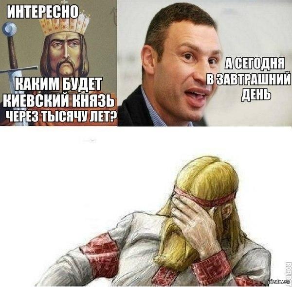 http://s4.pikabu.ru/post_img/2014/05/30/10/1401466869_72613347.jpg
