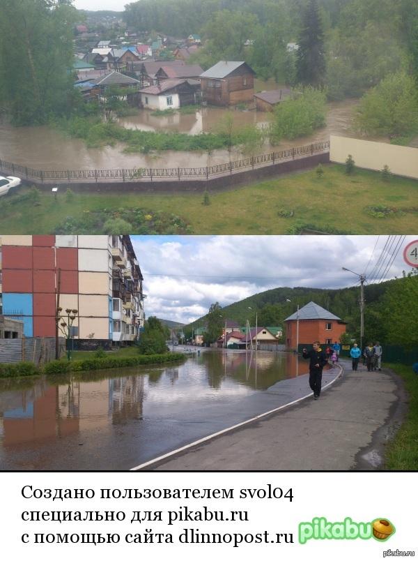 Наводнение республика алтай потоп