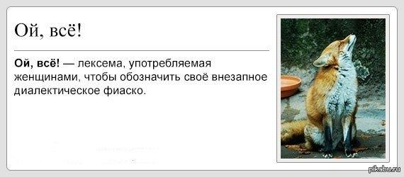 http://s4.pikabu.ru/post_img/2014/06/03/8/1401796649_1488797924.jpg