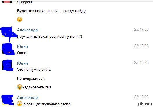 вы девушке: