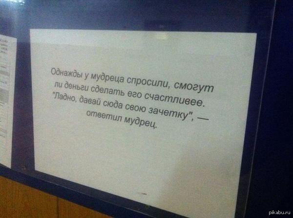 http://s4.pikabu.ru/post_img/2014/06/19/11/1403202833_1185699905.png