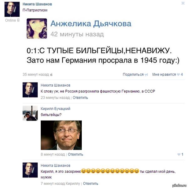 http://s4.pikabu.ru/post_img/2014/06/22/12/1403464864_1188403220.PNG