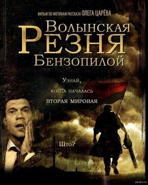 В Северодонецке открыли памятник генералу Радиевскому, погибшему во время освобождения города от российских захватчиков - Цензор.НЕТ 6953