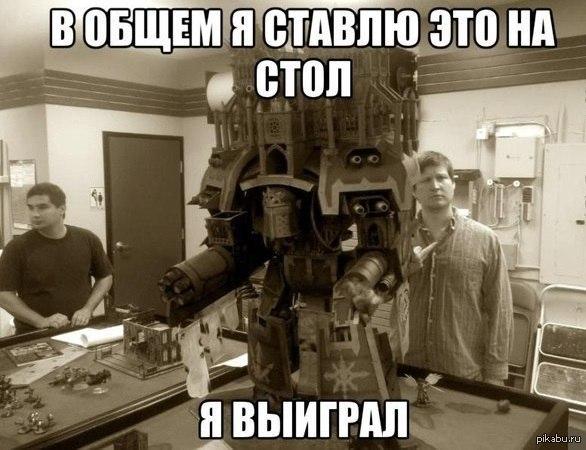 Шторм титан