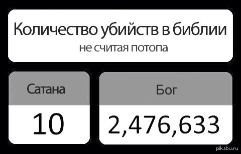 http://s4.pikabu.ru/post_img/2014/07/07/11/1404755308_780850305.jpg