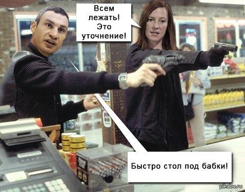 Плачу с этого дуэта...))   Россия, Украина, США, Политика