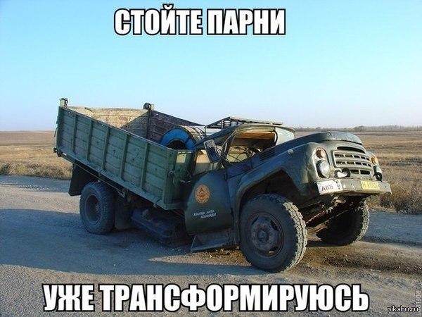 Трансформер   транспорт, машины, трансформеры