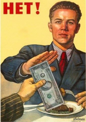 Доллар на межбанке вновь дорожает - Цензор.НЕТ 6855