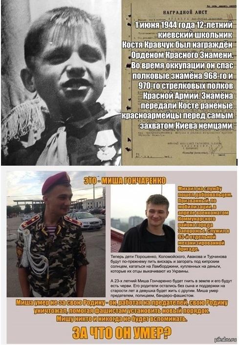 Украинскую армию продолжают обстреливать с территории России, - Тымчук - Цензор.НЕТ 229