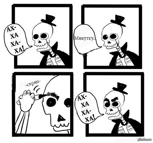 ���� ���   ������, ������, �����, ������