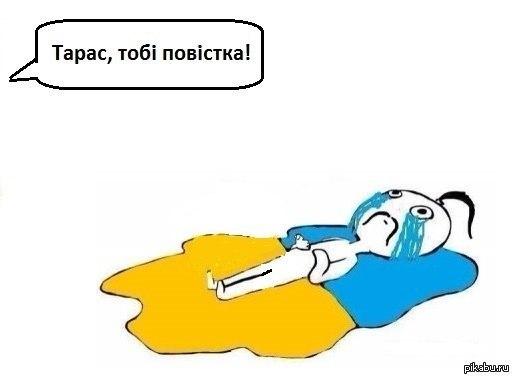 http://s4.pikabu.ru/post_img/2014/08/01/1/1406840533_275662376.jpg