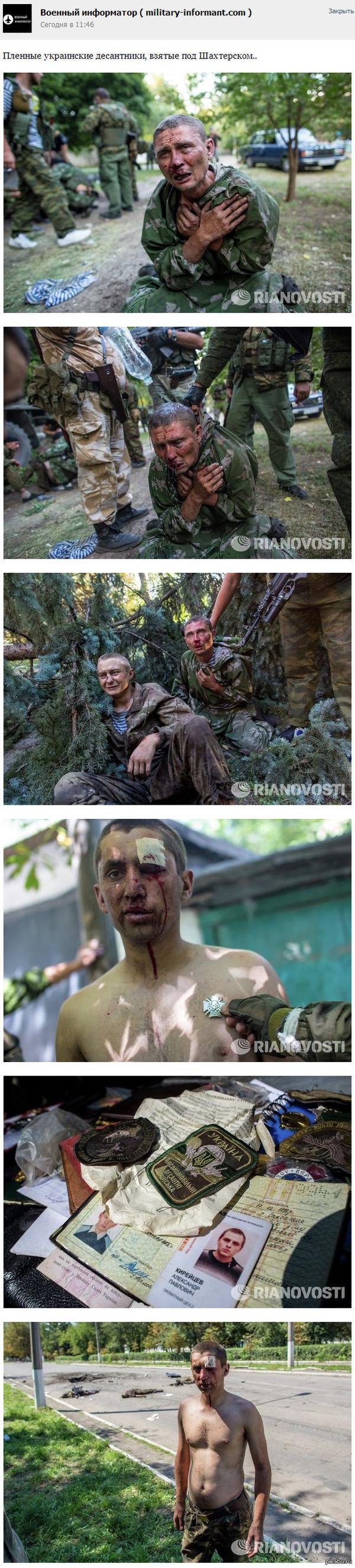 http://s4.pikabu.ru/post_img/2014/08/01/5/1406872403_1267209220.jpg