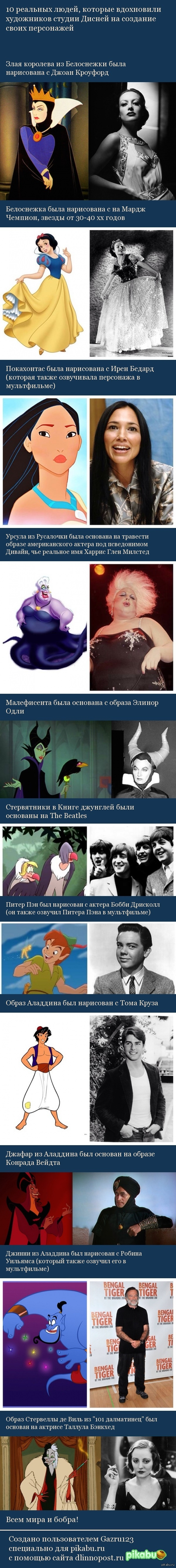 http://s4.pikabu.ru/post_img/2014/08/08/7/1407491389_71842330.jpg