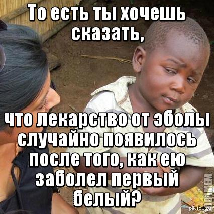 http://s4.pikabu.ru/post_img/2014/08/08/9/1407508762_911077191.png