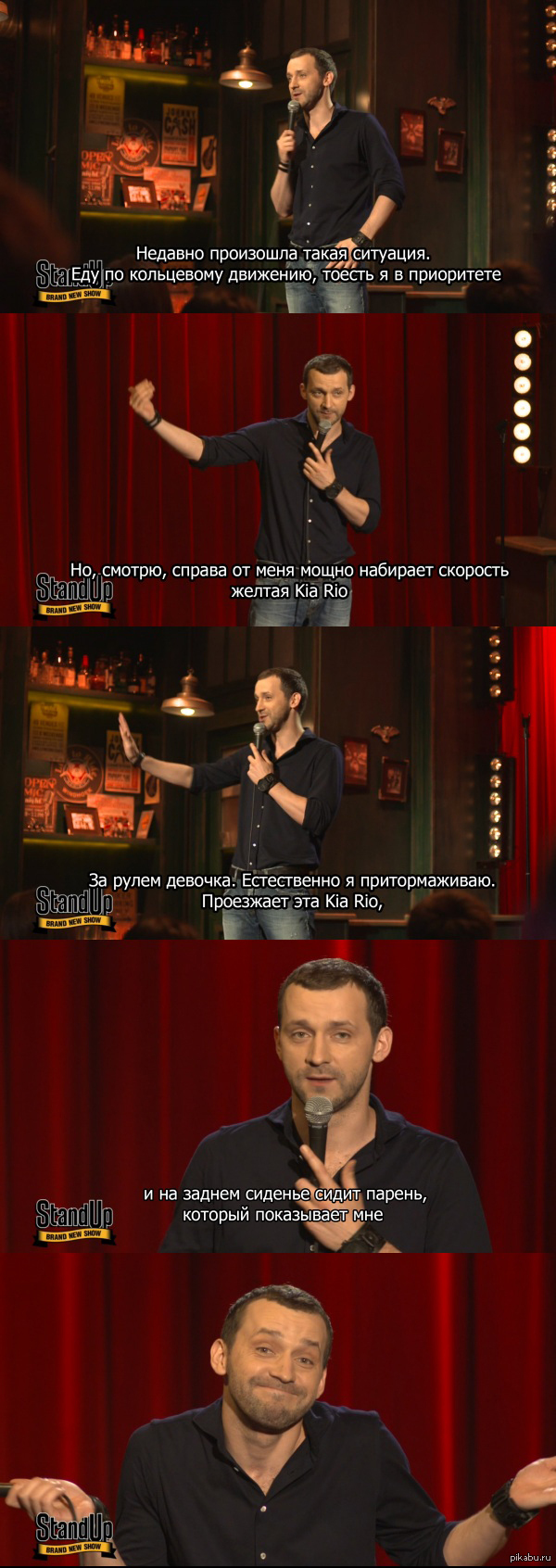 http://s4.pikabu.ru/post_img/2014/08/09/12/1407611406_1280253120.jpg