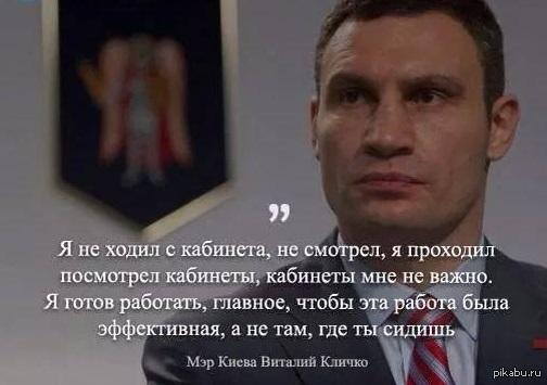 Если на улице будет тепло - отопительный сезон в Киеве начнется позже, - Кличко - Цензор.НЕТ 4774