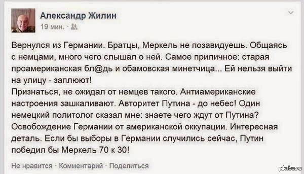 В здании центрального киевского ж/д вокзала ищут взрывчатку - Цензор.НЕТ 6447