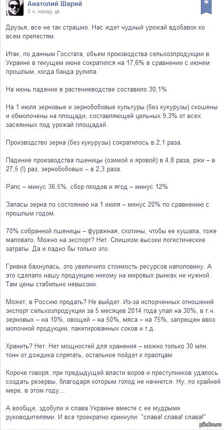 В июле добыча угля в Украине рухнула почти на 22% - Цензор.НЕТ 394