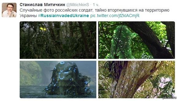 #RussiaInvadedUkraine сегодня в твиттере вообще по тегу #RussiaInvadedUkraine праздник какой-то))  twitter, RussiainvadedUkraine, Украина
