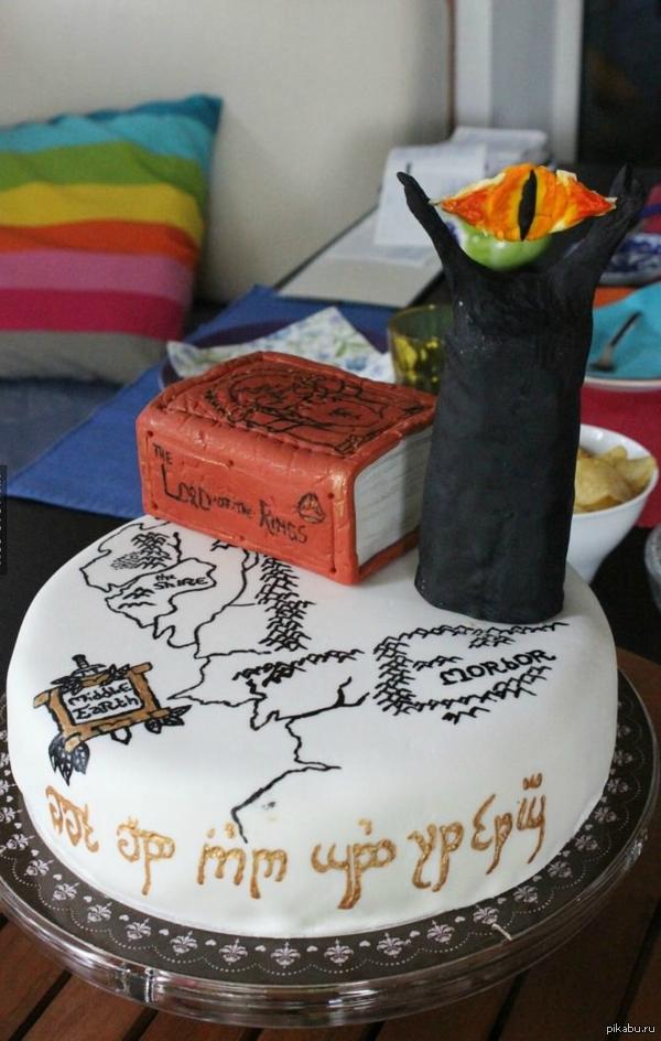 Один торт, чтоб править всеми...   lord of the rings, Фан Арт
