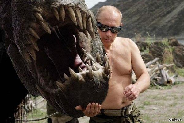 только не показывайте это Американцам   Путин, динозавр, крутость зашкаливает