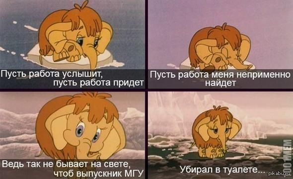гуманитарии   МГУ, Гуманитарии