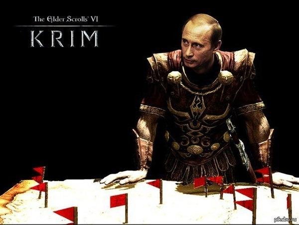 The Elder Scrolls вроде не было  TES, игры, украина, Путин, Крым