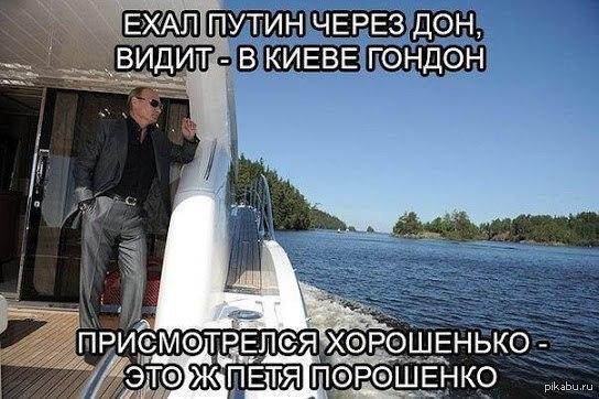 http://s4.pikabu.ru/post_img/2014/09/02/6/1409643718_921598238.jpg