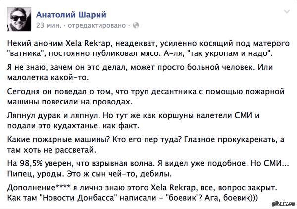 http://s4.pikabu.ru/post_img/2014/09/05/10/1409933472_1825036055.png