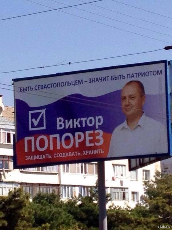 http://s4.pikabu.ru/post_img/2014/09/05/3/1409882061_92093337.jpg