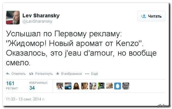 http://s4.pikabu.ru/post_img/2014/09/15/10/1410794242_1291808365.jpg