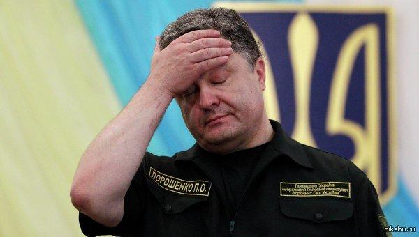 Статус русского языка на Украине теперь будет «вне закона»? 1411122735_1185527254
