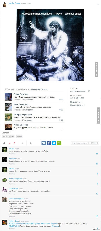 http://s4.pikabu.ru/post_img/2014/09/27/7/1411809373_1442122907.jpg