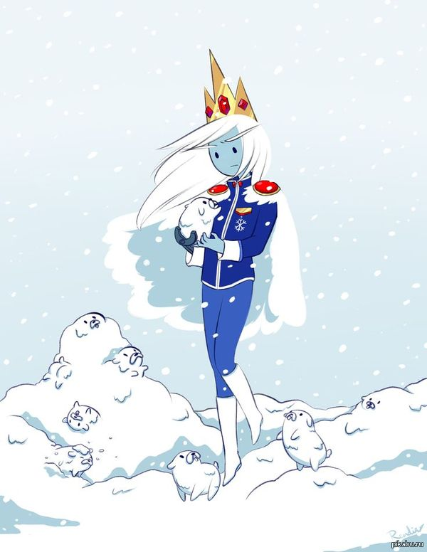 ����� �����������. ������� ��������   Adventure Time, adventure time, ice queen