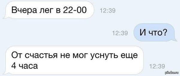 http://s4.pikabu.ru/post_img/2014/10/21/11/1413912853_1884948241.jpg