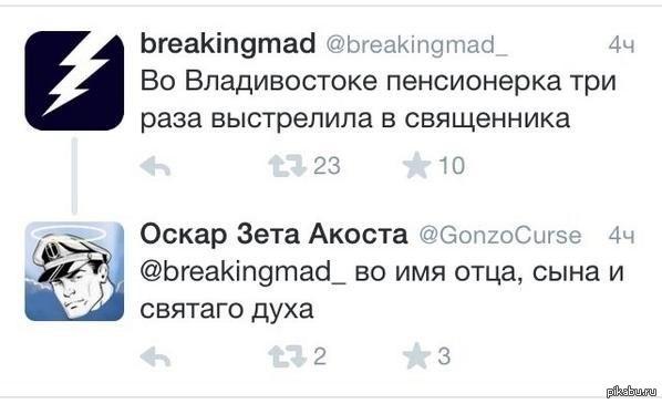 ��������������� ������� � ���������  ���������, �������, �:, twitter