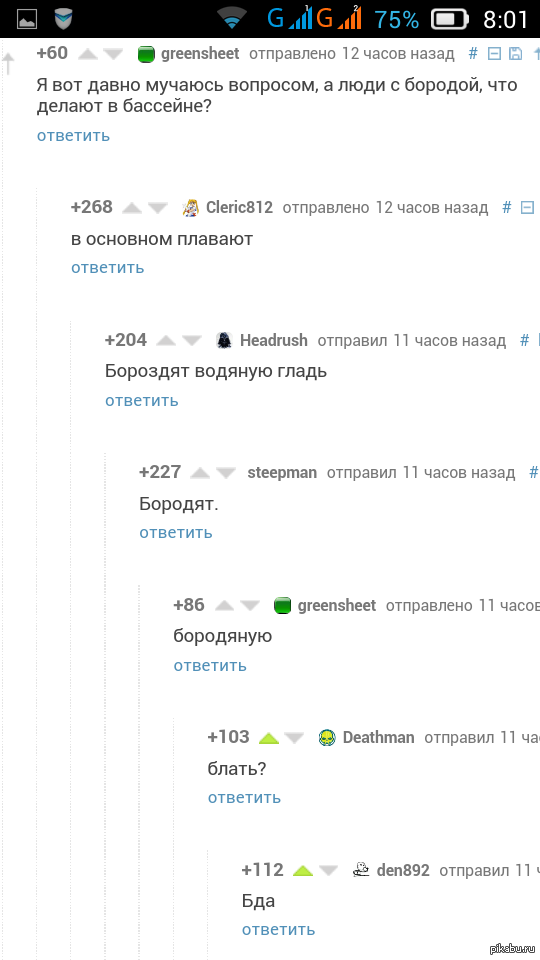 """������ � ���� <a href=""""http://pikabu.ru/story/pyotr_mshvenieradze__gruzinskiy_igrok_v_vodnoe_polo_2763901"""">http://pikabu.ru/story/_2763901</a> ������  ������, ����, �������"""