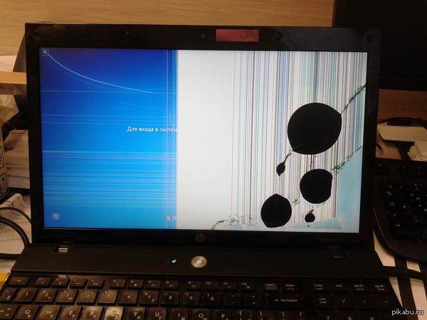 Свердловской почему выгорают пиксели на мониторе взять кредит