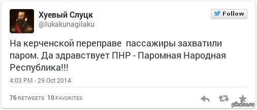 """Меркель не признает """"выборы"""" террористов на Донбассе - Цензор.НЕТ 1172"""