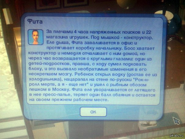 The Sims ����� The Sims   sims, The Sims, �������