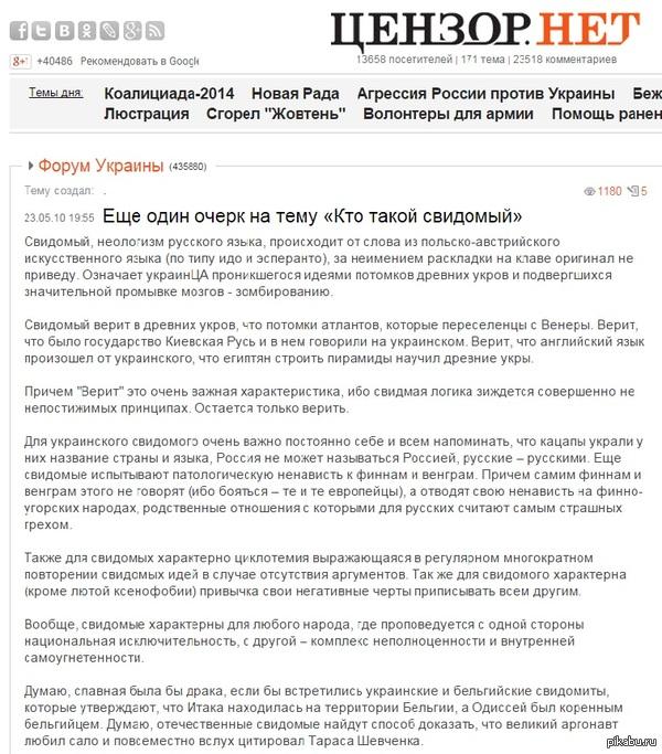 http://s4.pikabu.ru/post_img/2014/11/08/7/1415447272_1341311258.jpg