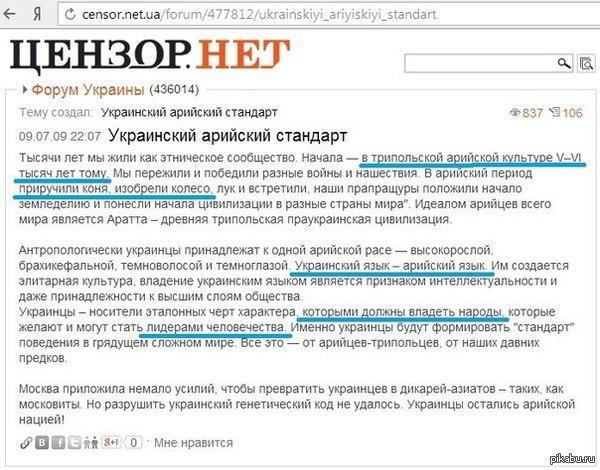 http://s4.pikabu.ru/post_img/2014/11/10/5/1415600241_1574782347.jpg