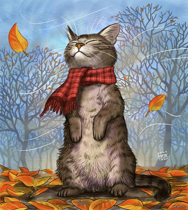 Кот и осень рисунки