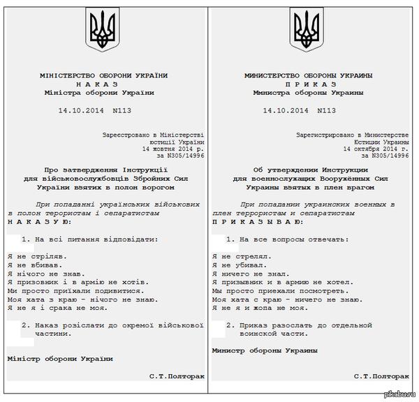 http://s4.pikabu.ru/post_img/2014/11/25/5/1416896093_644043474.png