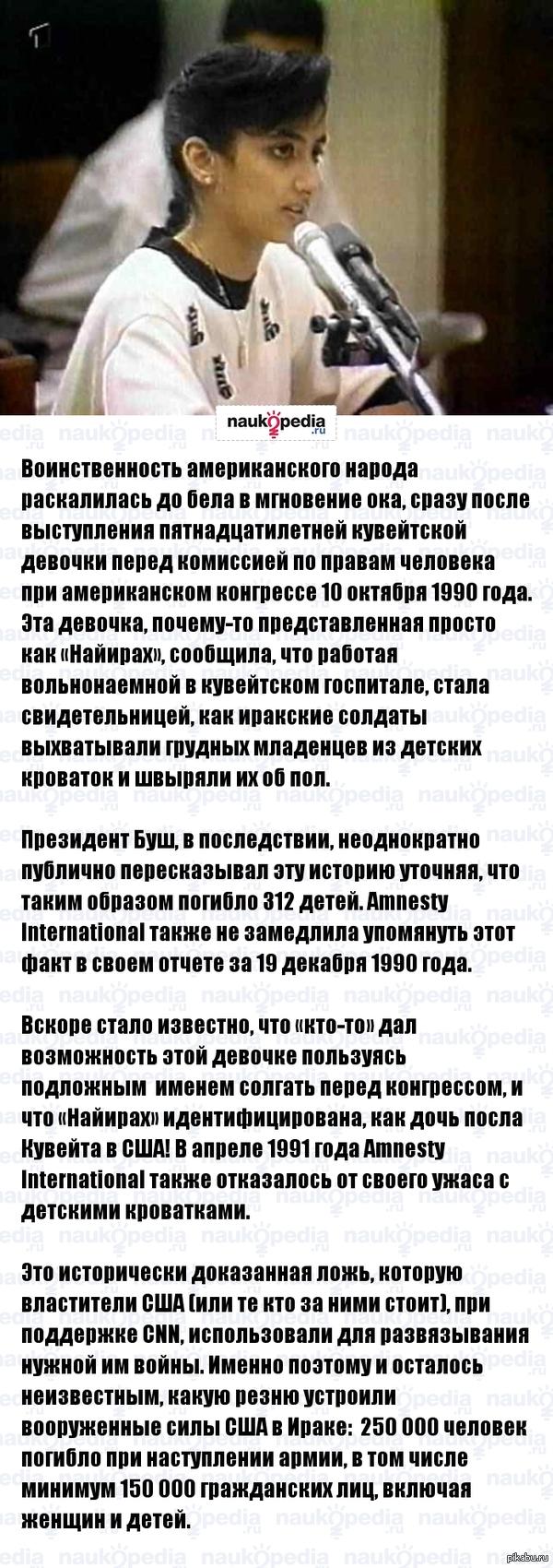 http://s4.pikabu.ru/post_img/2014/12/03/7/1417606278_623086180.jpg