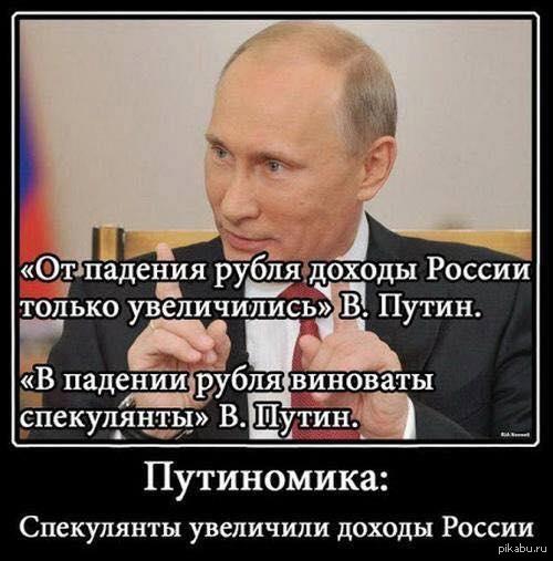 http://s4.pikabu.ru/post_img/2014/12/05/9/1417794407_1501577189.jpg