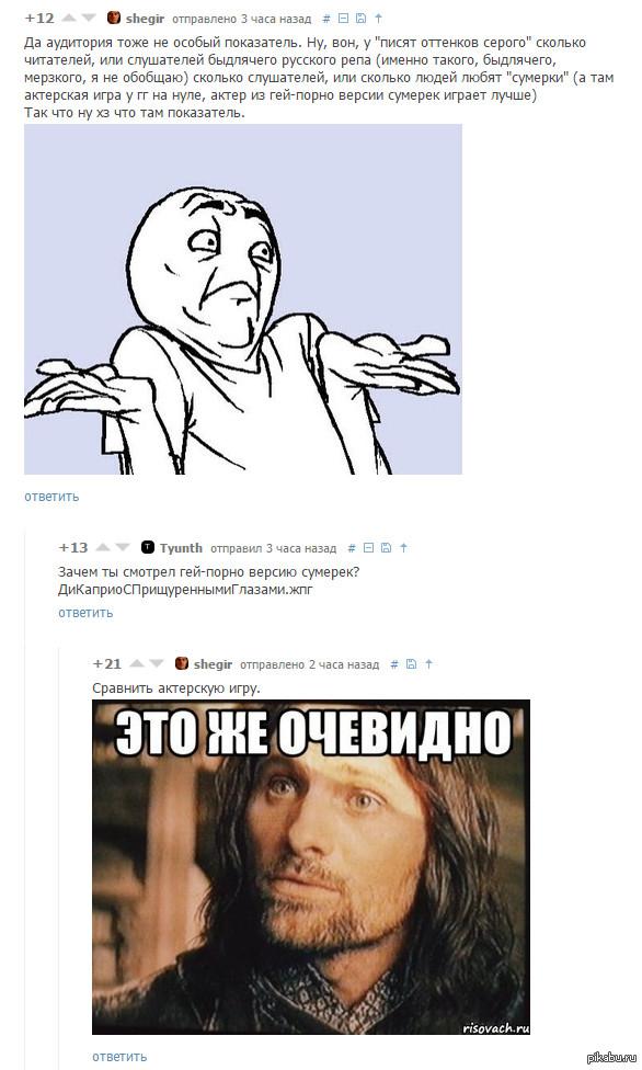 http://s4.pikabu.ru/post_img/2014/12/17/5/1418802433_1579042793.jpg